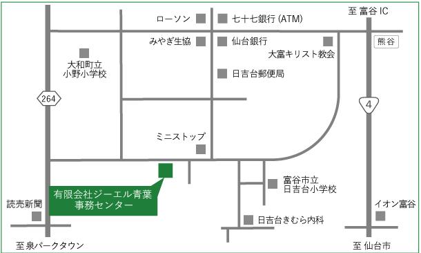 有限会社ジーエル青葉,事務センター,宮城県大和町,地図